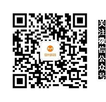 武汉安米科技有限公司官方微信公众号